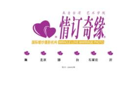 Mlove.com.cn thumbnail
