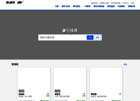 Mls.hk thumbnail