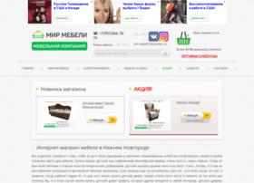Mm52.ru thumbnail