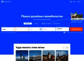 Mmaonline.ru thumbnail