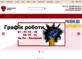 Mmaster.com.ua thumbnail