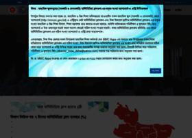 english to bangla dictionary for java