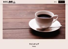 Mmcoffee.jp thumbnail