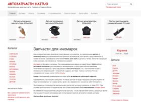 Mmcparts.ru thumbnail