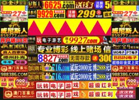 Mmdcz.net thumbnail