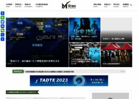 Mmedia.com.tw thumbnail