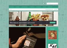 Mmix.cv.ua thumbnail
