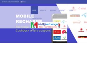 Mmmrecharge.com thumbnail