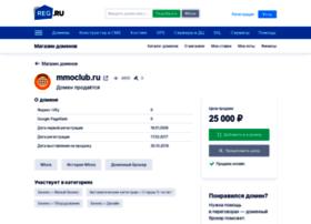 Mmoclub.ru thumbnail