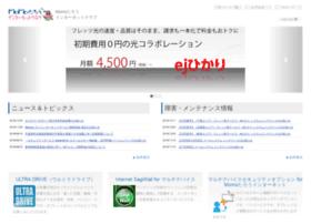 Mmtr.or.jp thumbnail
