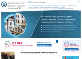 Mmugp3.ru thumbnail