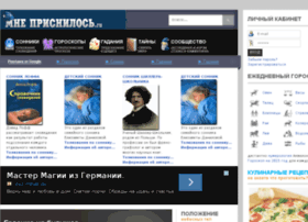 Mneprisnilos.ru thumbnail