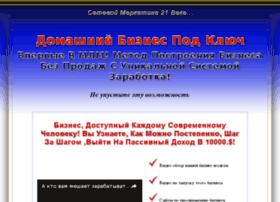 Mnogo-rubley.ru thumbnail
