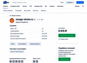 Mnogo-stroim.ru thumbnail