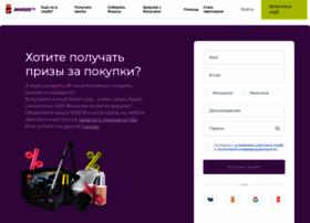 Mnogo.ru thumbnail