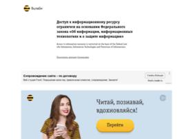Mnogobook.ru thumbnail