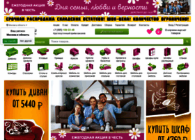 Mnogomeb.ru thumbnail