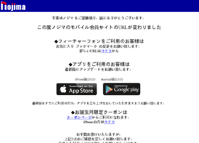 Mnoji.jp thumbnail