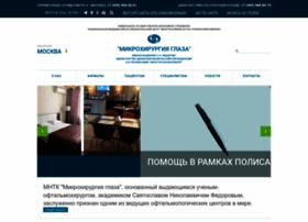 Mntk.ru thumbnail