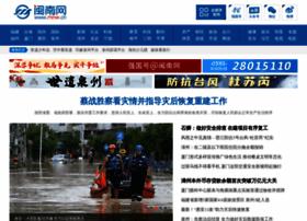 Mnw.cn thumbnail