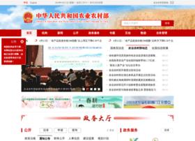 Moa.gov.cn thumbnail