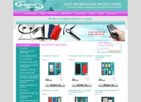 Mob-acs.ru thumbnail