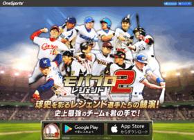 Mobapro2.jp thumbnail