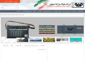 Mobarakeh-steel.ir thumbnail