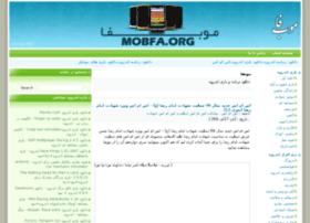Mobfa.org thumbnail
