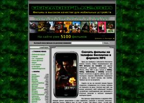 Mobfilmz.com thumbnail