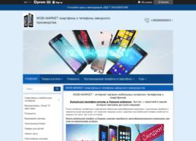 Mobi-market.net.ua thumbnail