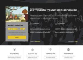 Mobi.ru thumbnail