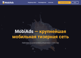 Mobiads.ru thumbnail