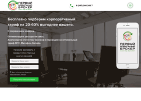 Mobile-broker.ru thumbnail