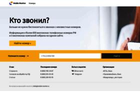 Mobile-monitor.ru thumbnail