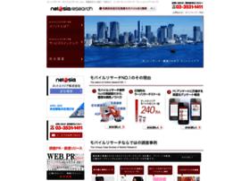 Mobile-research.jp thumbnail
