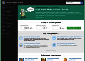 Mobile-testing.ru thumbnail