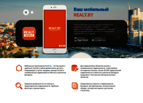 Mobile.realt.by thumbnail