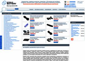 Mobilebattery.ru thumbnail