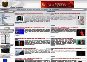 Mobilemax.ru thumbnail