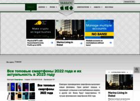 Mobileoc.ru thumbnail