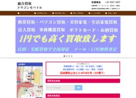 Mobileone.co.jp thumbnail