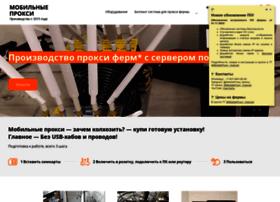 Mobileproxy.ru thumbnail