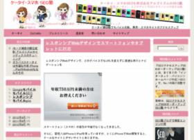 Mobileseojuku.jp thumbnail