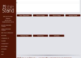 Mobilestand.com.ua thumbnail