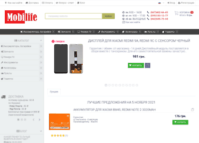 Mobilife.com.ua thumbnail