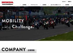 Mobilityland.co.jp thumbnail