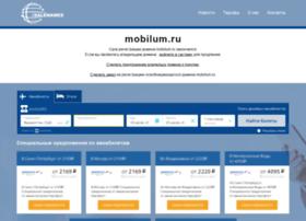 Mobilum.ru thumbnail