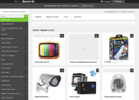 Mobiopt.com.ua thumbnail