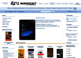 Mobipocket.ru thumbnail